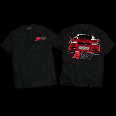 R33.4 Skyline Shirt
